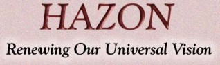 Hazon - Renewing Our Universal Vision